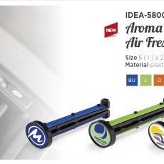 AROMA CAR VENT AIR FRESHNER 58005