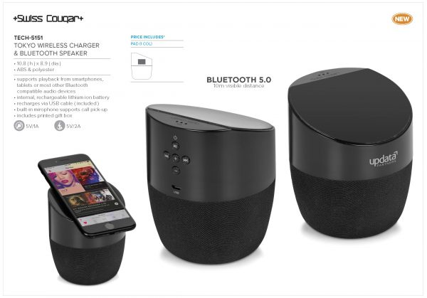TOKYO WIRELESS CHARGER AND BLUETOOTH SPEAKER5151